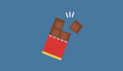 【ちょっと変わったチョコレート8選】お馴染みのものから一風変わったものまでを紹介!