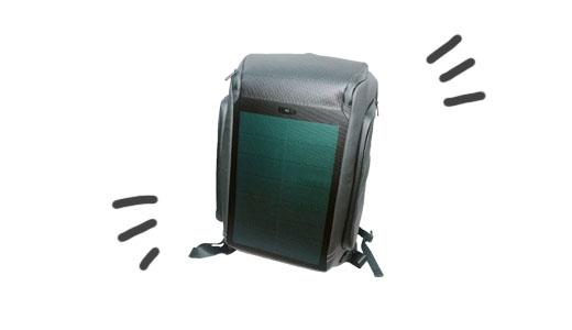【ビームバックパック】ソーラーパネルで充電できる超ハイテクリュック