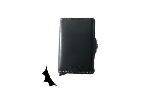 【SECRID】カードが飛び出す財布を半年間使った感想