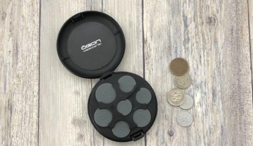 【OGON】丸いアルミニウムでできた小銭入れ。小銭を探す時間が0秒になる。