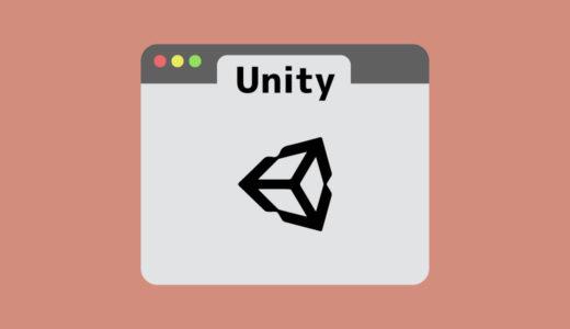 【2020年版】ゲーム開発入門者必見!Unityオススメの参考書・本・書籍まとめ。初心者から上級者まで