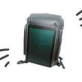 【ビームバックパック】リュックにソーラーパネル搭載!?近未来的なリュック