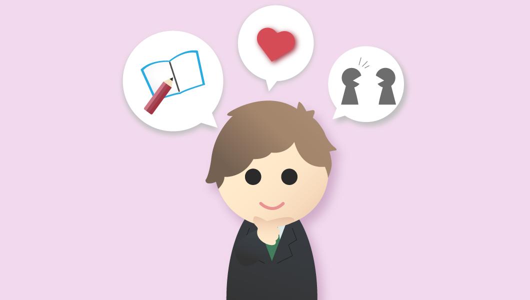 【使える心理学の効果一覧】恋愛・仕事・就活に役立てよう!