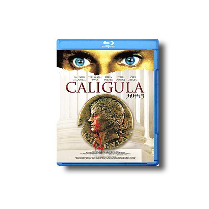 カリギュラ DVD