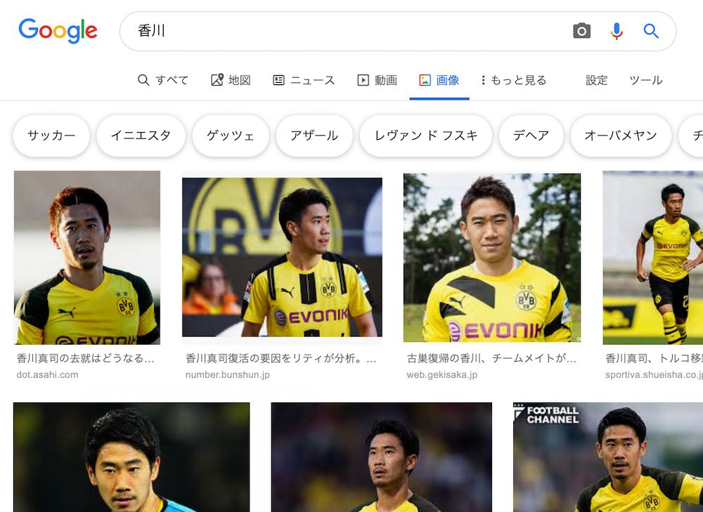 香川の検索結果の画像