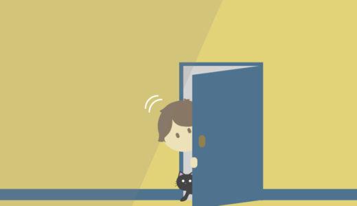 【ドア・イン・ザ・フェイス】交渉成功率を3倍にする方法
