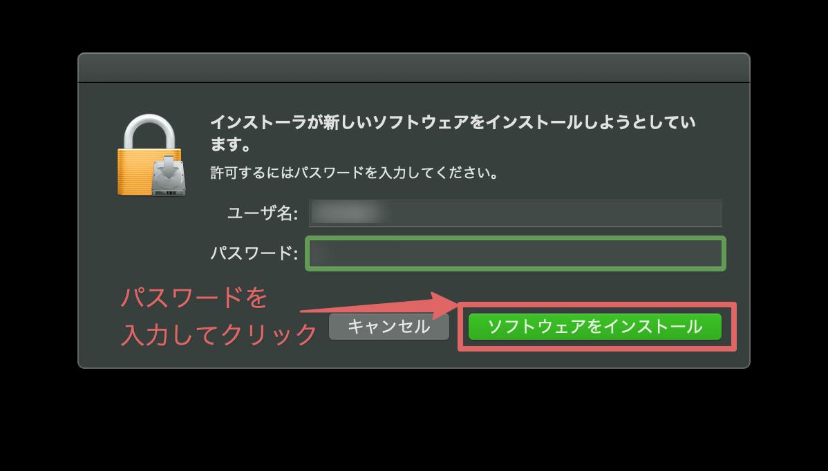 Macのキーボードを変更する方法2-7