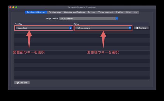 Macのキーボードを変更する方法3-4
