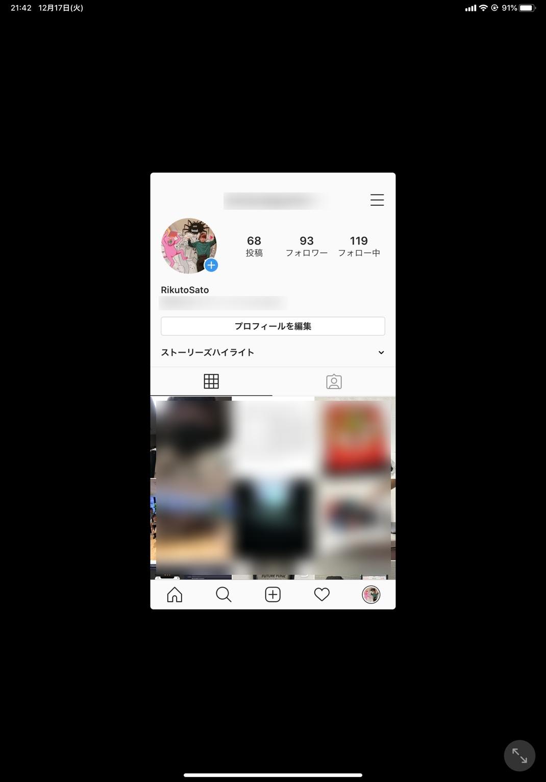 InstagramのiPad対応の画像