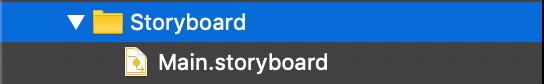 storyboardのファイル名の画像
