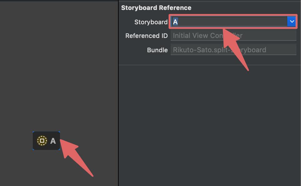 storyboardを選択する画像