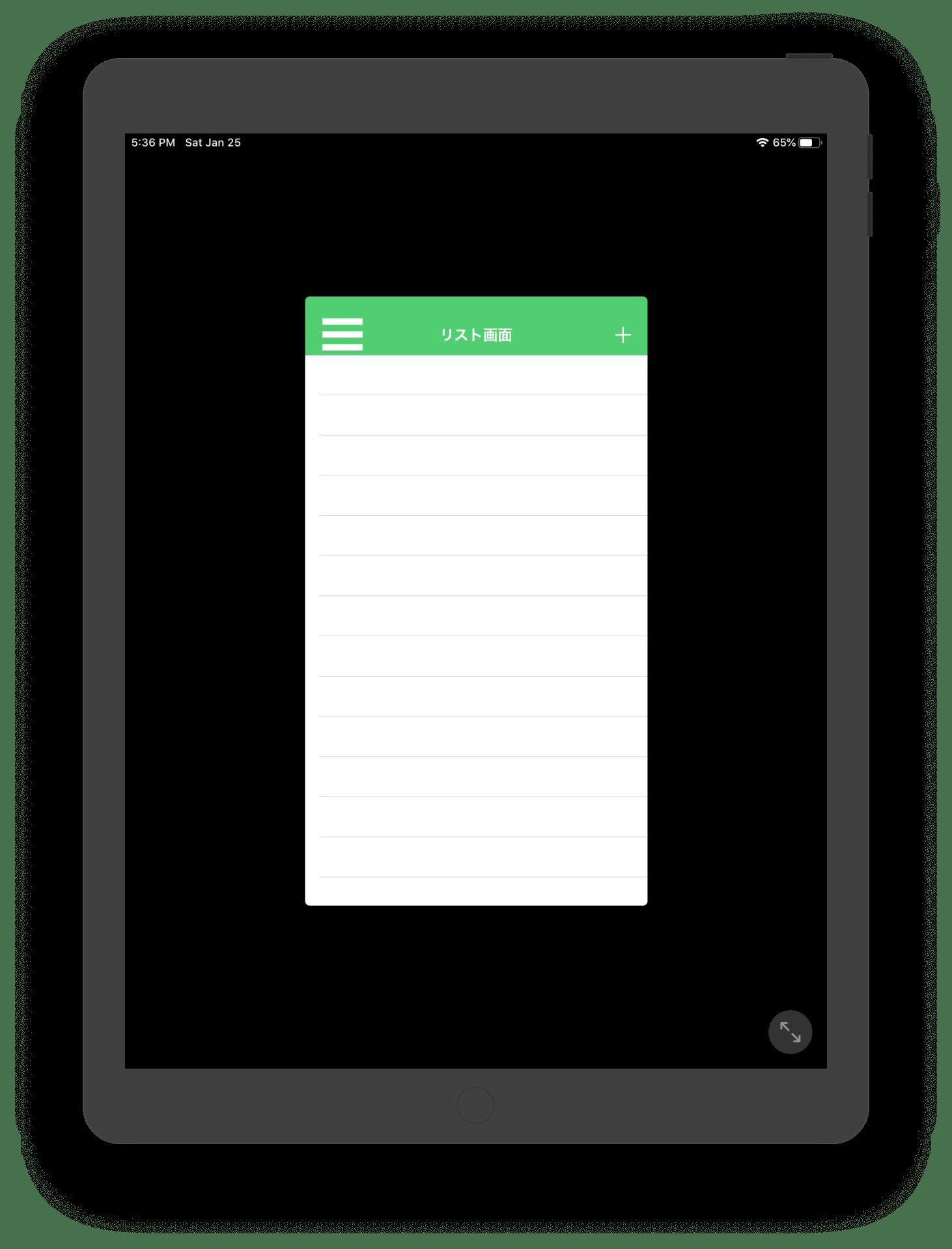 iPadでiPhoneのような表示をする画像