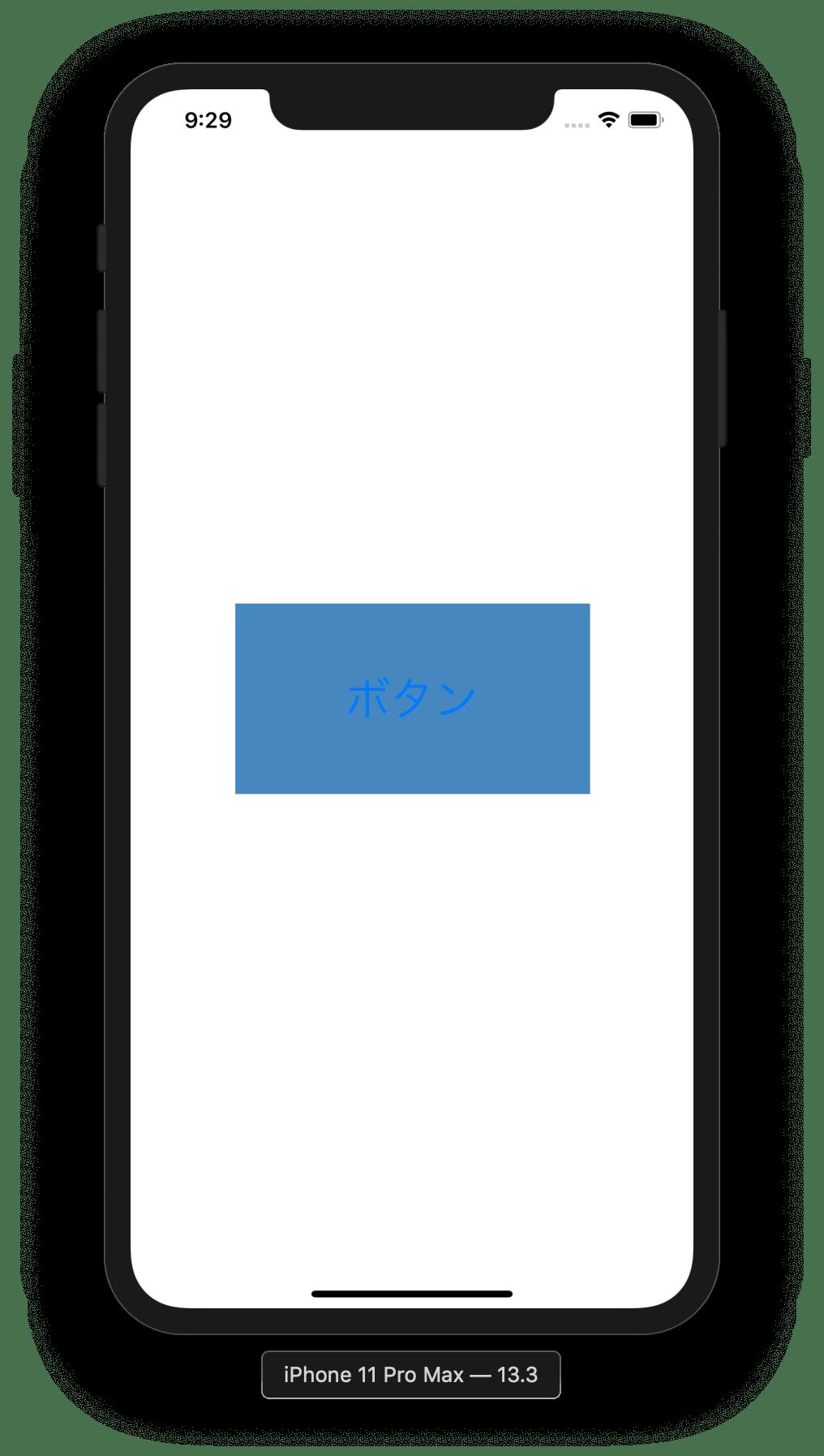 ブログのヘッダーのカラーをボタンの背景にした画像