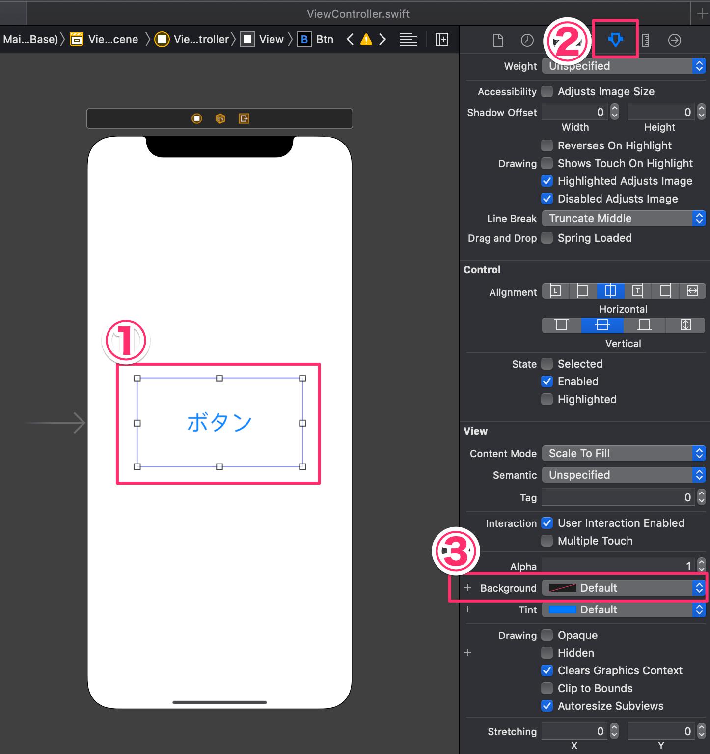 storyboardでカラーを指定する方法