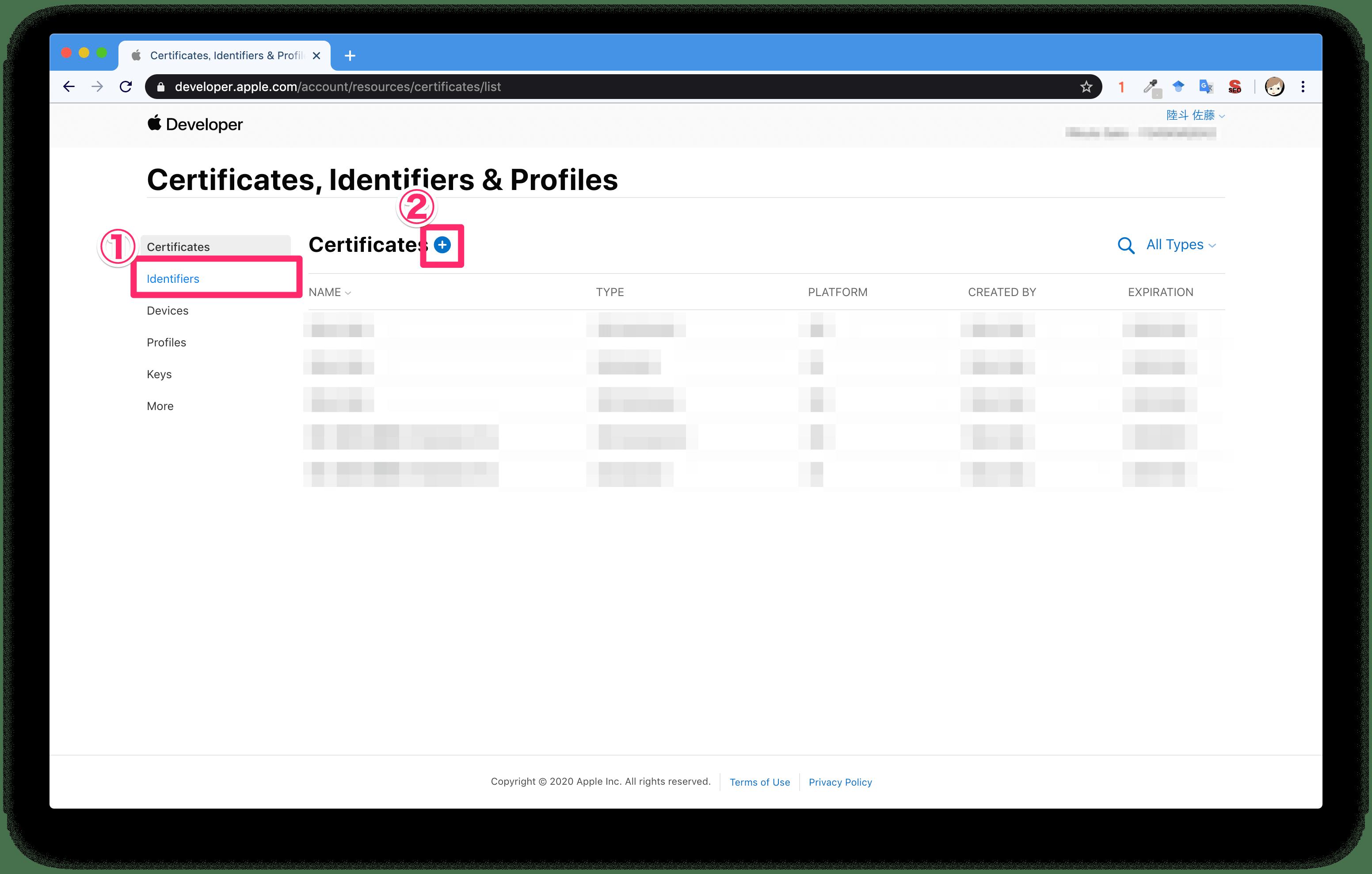 identifierを押してプラスボタンを押下する画像