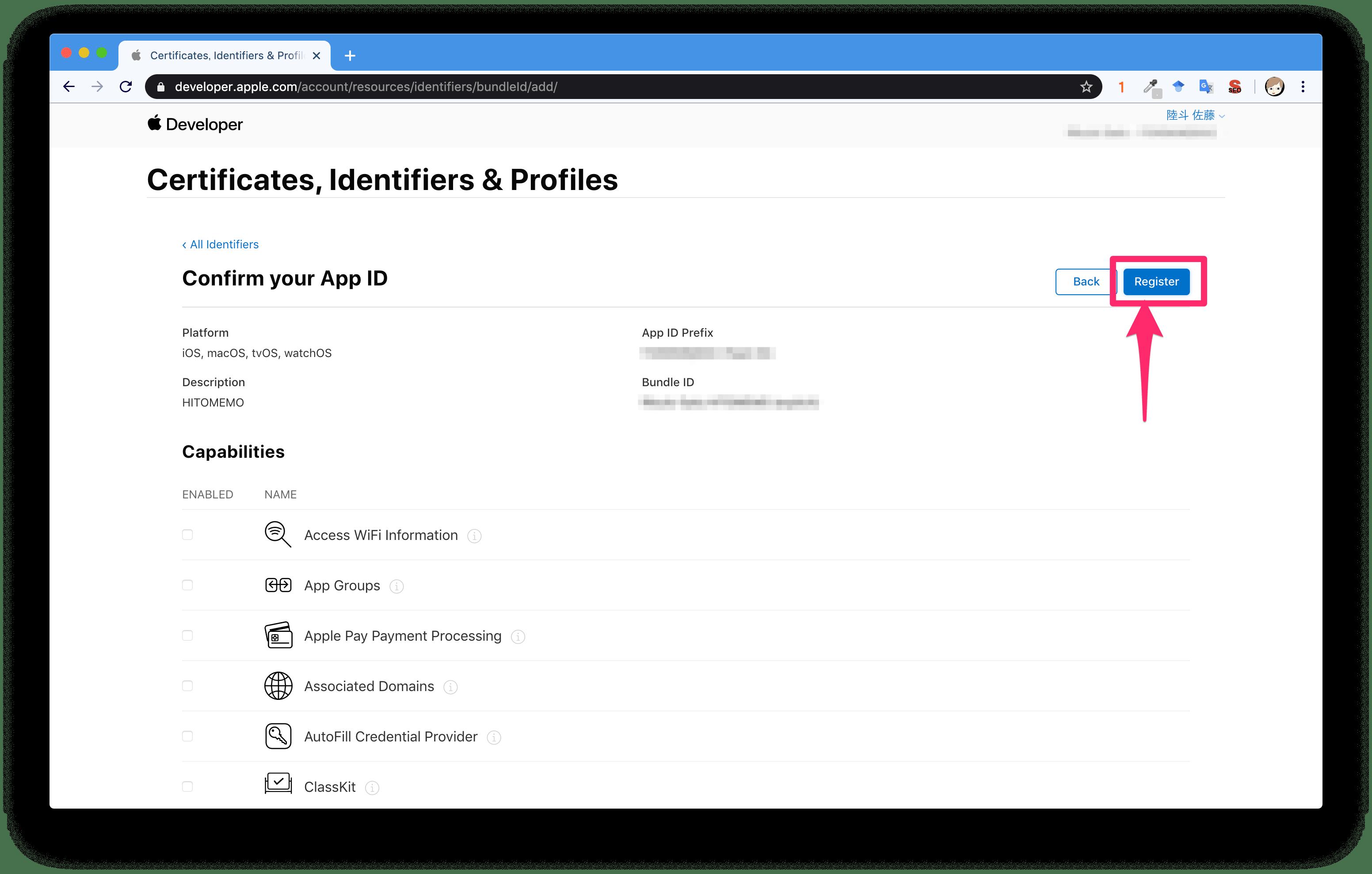 確認して、registerをクリックの画像