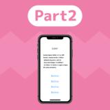 【Swift5/Xcode】入門編!クイズアプリを作成してみよう!参考書より丁寧に解説します。【Part2】