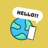 【Swift/Xcode超入門】HelloWorldと表示させるだけのアプリを開発しよう。~Xcodeの画面構成把握~