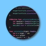 【Swift/Xcode超入門】プログラムコードを理解しよう
