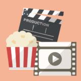 【サトリクが観た】面白い映画ランキング